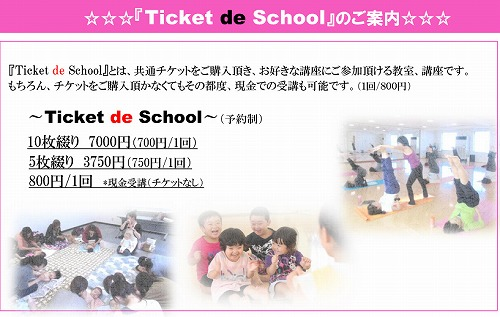 Ticket de School